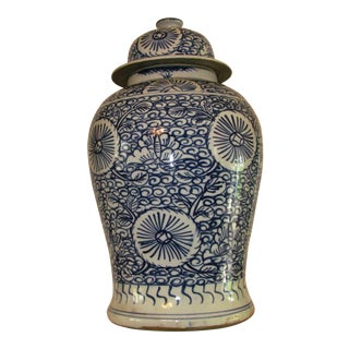 1950s Asian Large Vessel With Lid For Sale