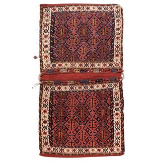 Reyhanli Saddlebag Rug - 1′8″ × 3′2″ For Sale