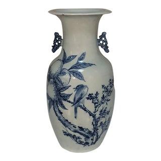 19th Century Blue & White Vase For Sale