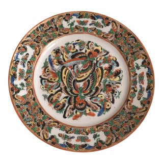 Chinese Butterfly Plate