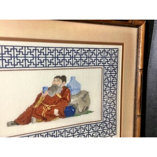 1985 Vintage Cross Stitch Old Master/Lao-Tzu Panel in Bamboo Frame Preview