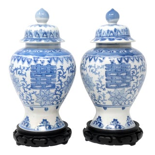 Blue and White Happiness Temple Jars on Wood Stands