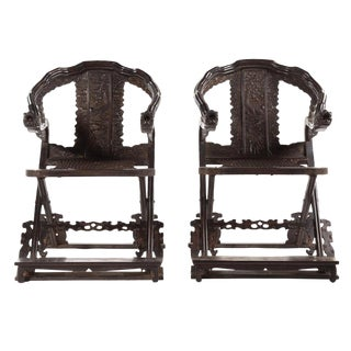 Large Antique Chinese Zitan Folding Dragon Chairs - a Pair For Sale