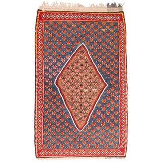 Vintage Mid-Century Geometric Kilim Wool Rug - 3′ × 5′ For Sale