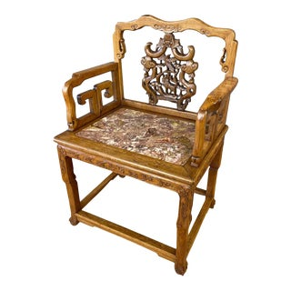 Chinese Qing Dynasty Rosewood and Marble Armchair, 19th Century For Sale