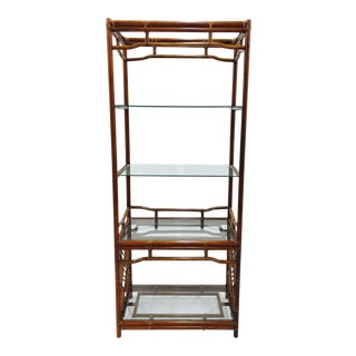 Vintage Hollywood Regency Rattan Bamboo & Glass Etagere Shelf