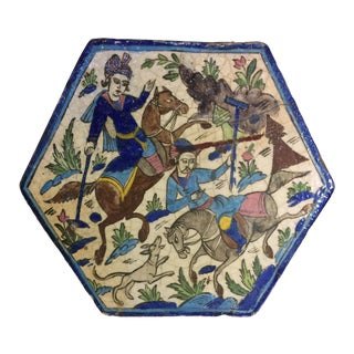 Antique 19th Century Persian Tile For Sale