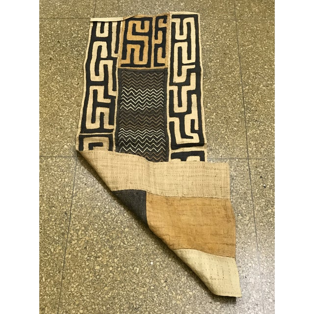 African Art Tribal Art Handwoven Kuba Cloth - Image 3 of 7
