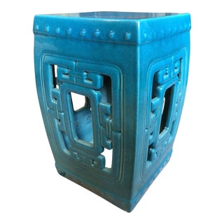 Vintage Mid Century Caribbean Turquoise Blue Garden Stool For Sale