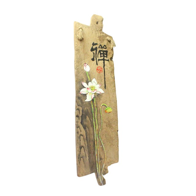 Chinese Wood Lotus Graphic Wall Panel Plaque For Sale - Image 4 of 9