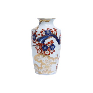 Gold Imari Japanese Porcelain Floral Vase For Sale