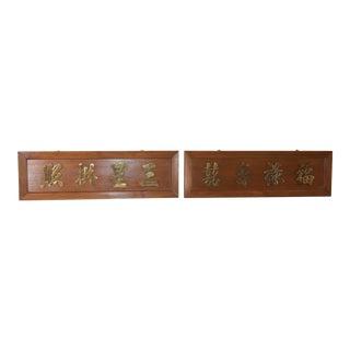 Ricardo Lynn & Co Mid-Century Plaque Taiwan Chinese Wood Brass Art Decor - Set of 2 For Sale