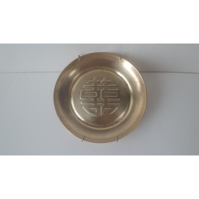 Vintage Brass Chinoiserie Double Happiness Decorative Plate with Hanger - Image 10 of 10