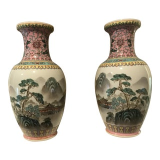 Asian Porcelain Vases - a Pair For Sale