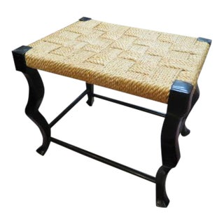 Vintage Mid Century Modern French Style Rope Stool For Sale