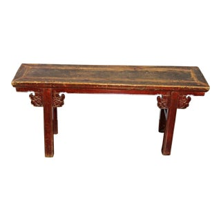 Antique Qing Chinese Altar Table