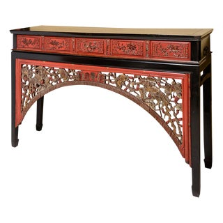 Chinese Wedding Bridge For Sale