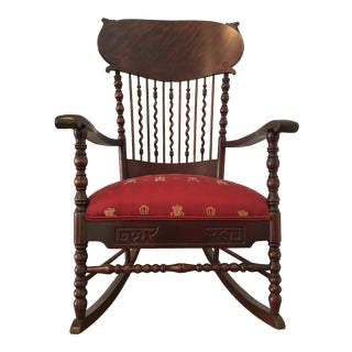 Vintage Mahogany Spindle Rocking Chair