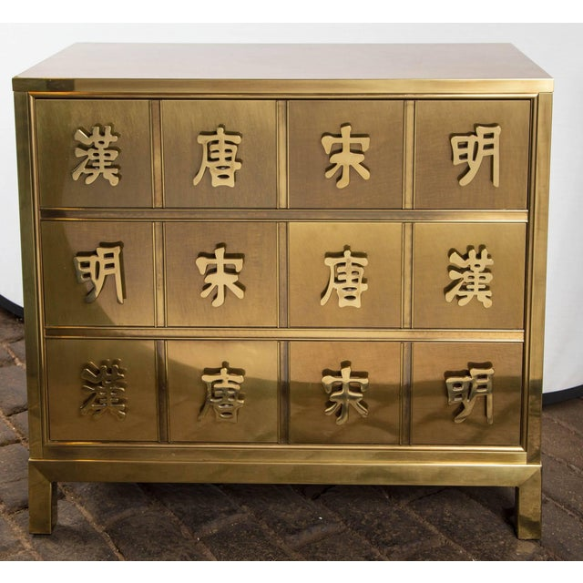 1970s 1970s Chinese Mastercraft Brass Chest For Sale - Image 5 of 7
