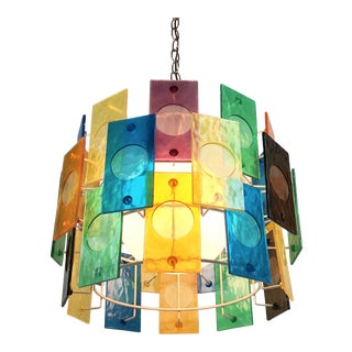 1960s Geometric Multi Color Swag Chandelier