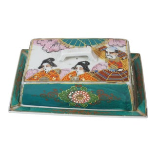 1940s Japanese Butter Dish With Cover For Sale