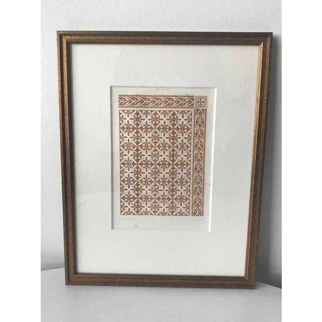Vintage antique bookplates originally purchased in the Paris flea markets. Newly framed in gilt geometric textured frame...