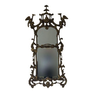 Chippendale Style Pagoda Mirror For Sale