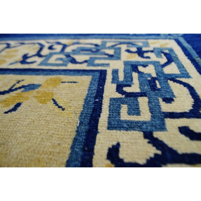 "Traditional Art Deco Chinese Rug - 7' 7"" X 7' - Image 10 of 11"