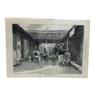 "Mid 19th C. Antique ""Chinese Itinerant Barbers"" Print For Sale"