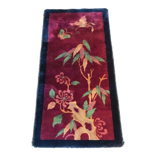 "Vintage Art Deco Chinese Rug - 2' 5""x 4'10'' For Sale"