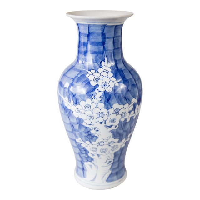 Vintage Chinese Blue and White Cherry Blossom Vase For Sale