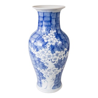 Vintage Chinese Blue and White Floral Vase For Sale