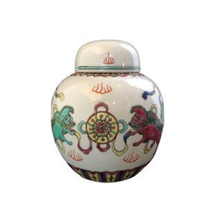 "Old Chinese Porcelain Famille Rose Ginger Jar 6"" H For Sale"