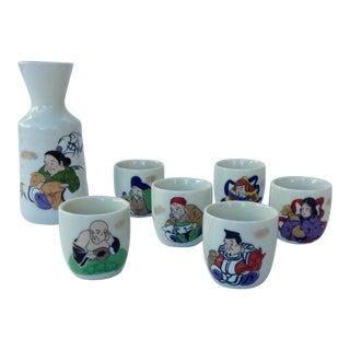 Mid-Century Japanese Sake Server & Sake Cups -Set of 7 For Sale