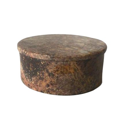 Nude Granite Spice Canister - Image 1 of 4