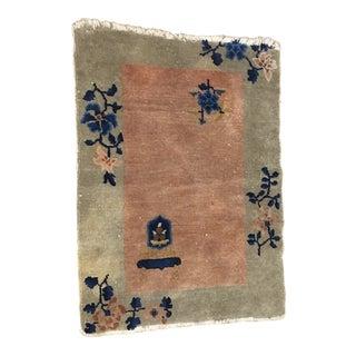 Vintage Asian Motif Floral Silk Rug - 2′ × 2′9″ For Sale