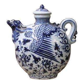 Chinese Oriental Blue White Porcelain Flower Graphic Bird Head Jar For Sale