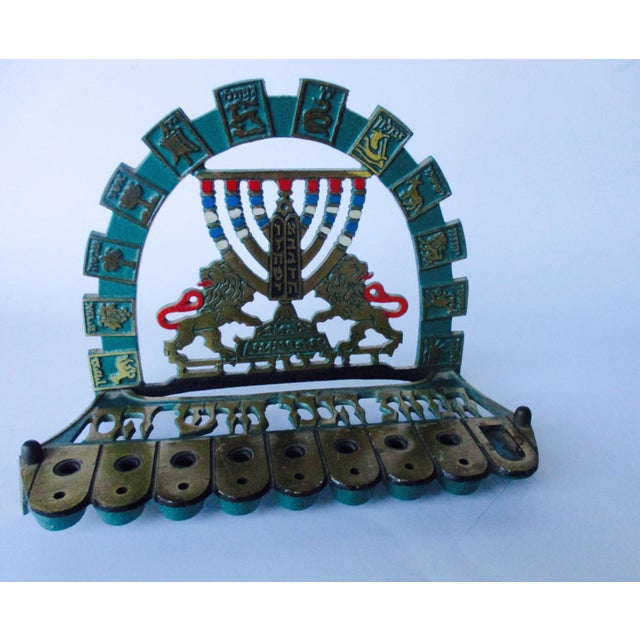 Vintage Bronze & Brass Oil Menorah - Image 6 of 9
