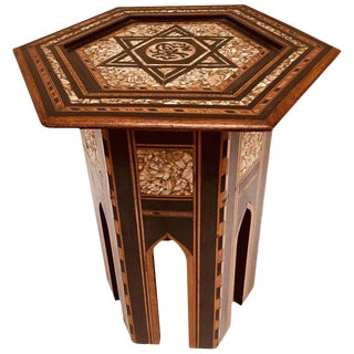 19th Century Moorish Mother-Of-Pearl Inlaid Table For Sale