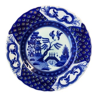 Blue Willow Chinoiserie Decorative Plate For Sale