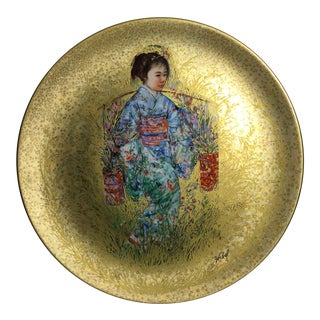 Yasuko Limited Edition Plate by Edna Hibel For Sale