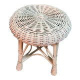 Image of 1950s Vintage Wicker Rattan Stool For Sale