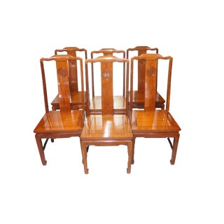 Vintage Chinese Solid Rosewood Dining Chairs - Set of 6