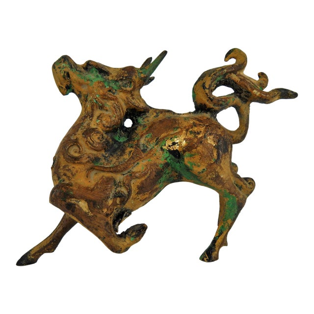 Asian Metal Prancing Horse Figure For Sale