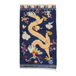 Tibetan Dragon Rug, 2'10'' X 4'10'' For Sale