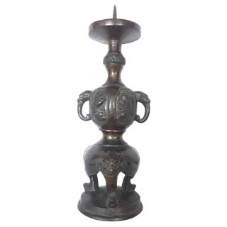 19th Century, Meiji Period, Japanese Heavy Bronze Pricket Candlestick For Sale