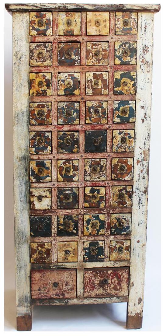 Vintage Medicine Apothecary Cabinet