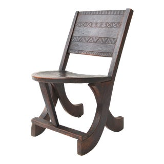 Ethiopian Tribal Chair For Sale