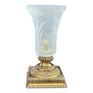 "1930s Custom Brass Gilbert Lamp With Josef Inwald Barolac ""Marine Sea Life"" Satin Glass Shade For Sale"