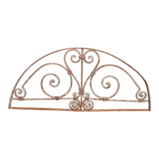 Antique Victorian Architectural Salvage Iron Gate For Sale